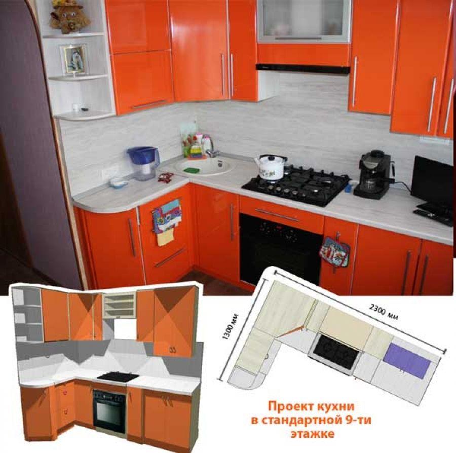 Дизайн кухонь для 9 этажки