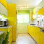 yellow-kitchen-12