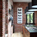 unionstudio-kitchen-instahome-ru-5
