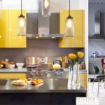 Желтый-цвет-на-кухне-в-паре-с-темным