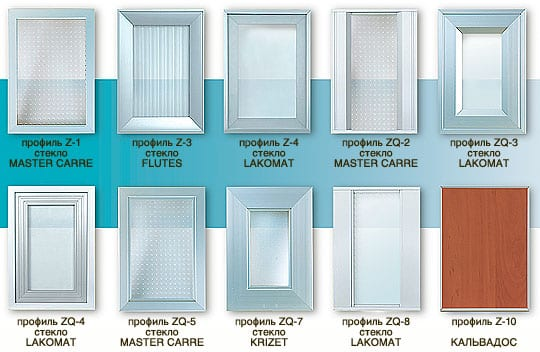 Широкий выбор фасадов из алюминия