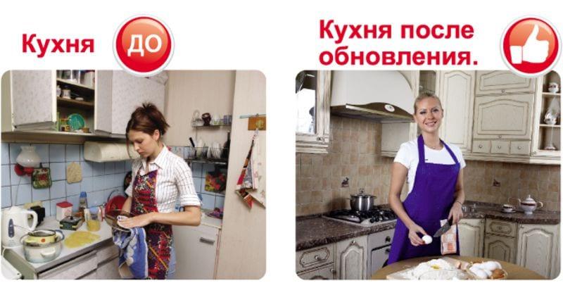 Как восстановить старый кухонный гарнитур