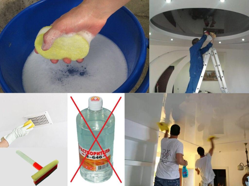 Как и чем мыть глянцевые натяжные потолки без разводов